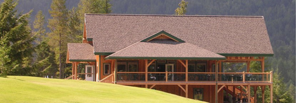 Kaslo Golf Clubhouse